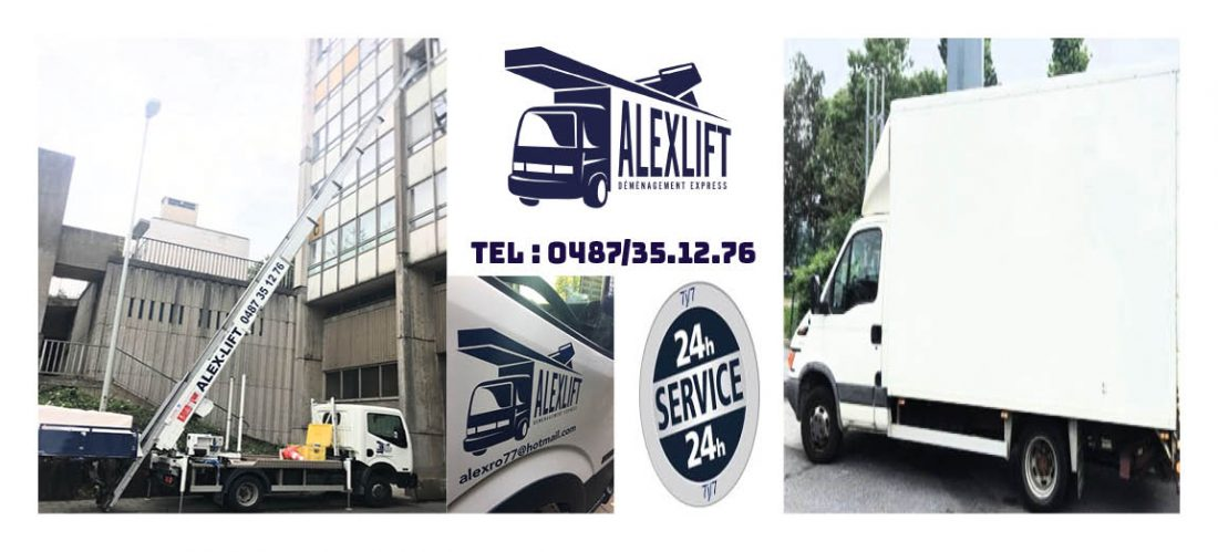 alexlift-e1535797821841